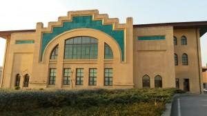 Halic Kongre Merkezi